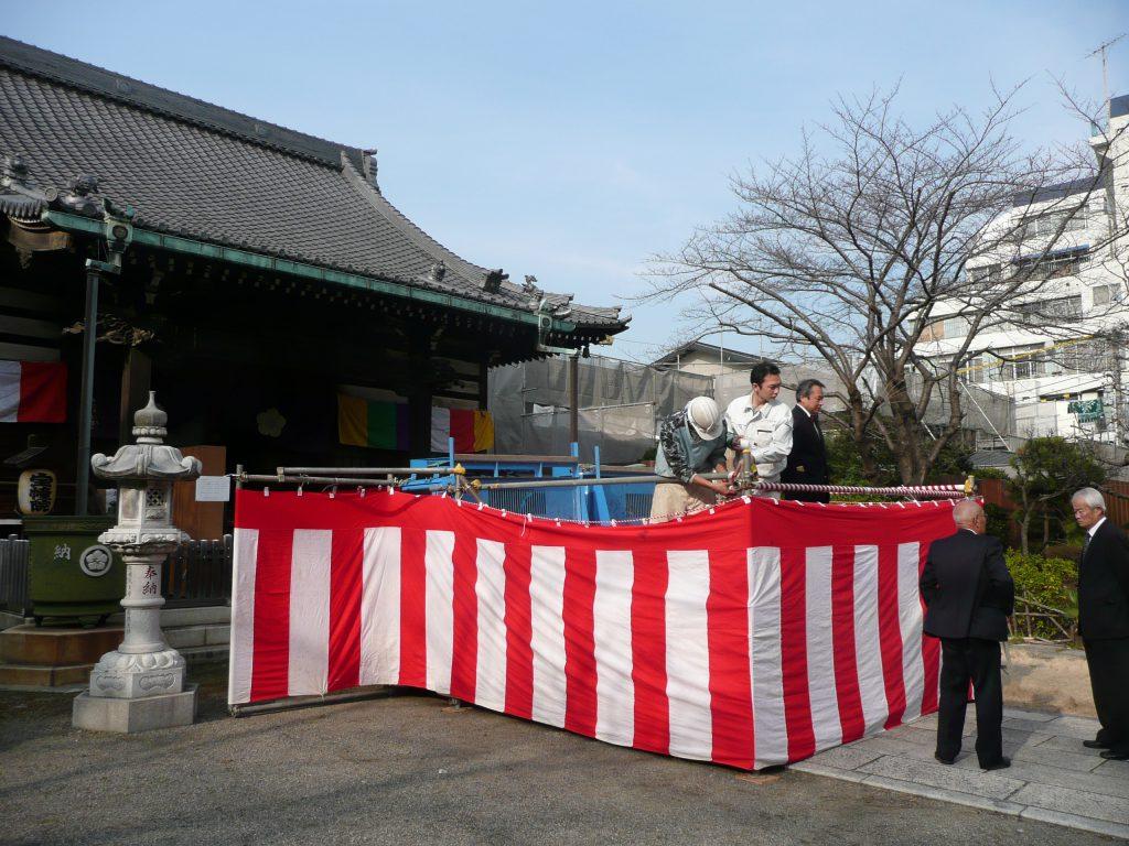 東京都北区赤羽 宝幢院 庫裡 住宅