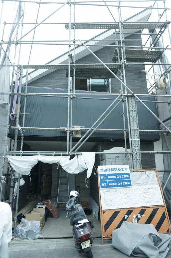 東京都豊島区 木造住宅
